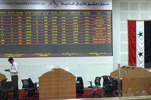 تداولات بورصة دمشق ترتفع بنسبة 25% لتصل إلى 169 مليون ليرة الأسبوع الماضي.. والمؤشر يتخطى حاجز الـ6000 نقطة