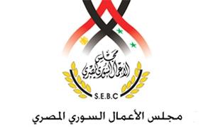 اتحاد الغرف التجارية المصرية يدرس وقف نشاط مجلس الأعمال المصرى السورى