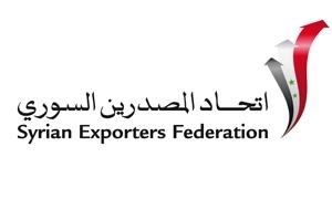 اتحاد المصدرين يدعو الصناعيين الراغبين بالمشاركة في معرض طهران التخصصي للألبسة والنسيج