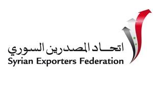 اتحاد المصدرين السوري الجديد يضع مشروع