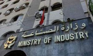 وزارة الصناعة تثبت 8695 عاملاً