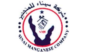 شركة سيناء للمنغنيز تحصل على الموافقة لتنفيذ خططها الاستثمارية