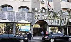 اعتمادات الخطة الاستثمارية لمؤسسات وزارة الصناعة 1.5 مليار ليرة