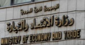 قريباً .. موقع إلكتروني للصادرات السورية باللغتين العربية والإنكليزية