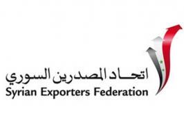 اتحاد المصدرين يفتتح مركزاً للصادرات السورية في طهران