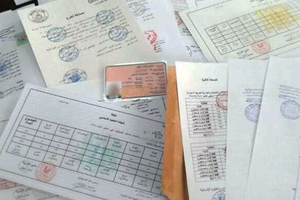 بعد التخرج.. معاملة الشهادة الجامعية في سورية تكلّف الطالب حوالي 40 ألف ليرة !!