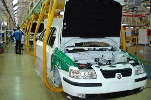 سيامكو تعلن عن البدء بإنتاج سيارات كهربائية و هجينة في سورية
