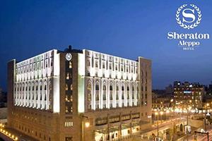 بالصور: فندق ( شيراتون حلب ) يعود للحياة بعد إعادة إعماره