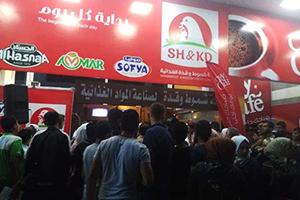 شركة شموط وقدة للصناعات الغذائية تطرح منتجات جديدة عبر معرض دمشق الدولي