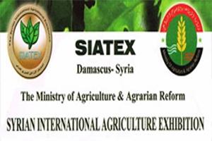 معرض سياتكس ينطلق في 17 آب القادم بمشاركة 11 جهة منظمة الفاو و برنامج الغذاء العالمي