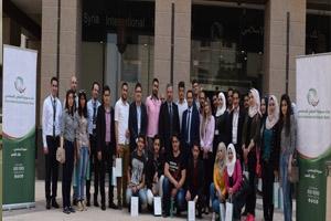 بنك سورية الدولي الإسلامي ينظم جولة مصرفية لطلاب جامعة القلمون