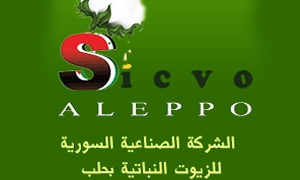 حريق كبير في معامل الشركة السورية الصناعية للزيوت
