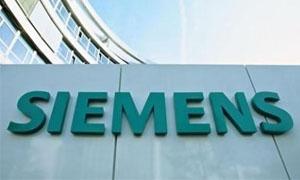 قطر تعلن عن امتلاك 3% من أسهم سيمنز الألمانية