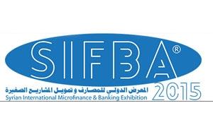 أيلول القادم..  أول معرض تخصصي في سورية موجه إلى المصارف وشركات التمويل المشاريع الصغيرة