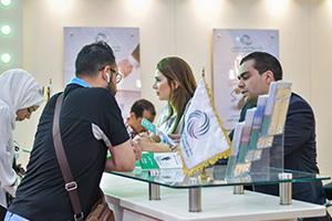 بنك سورية الدولي الإسلامي يشارك في معرض سيرفكس 2018