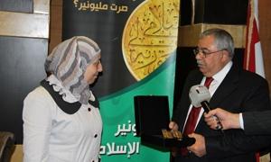 2 مليون ليرة قيمة الجوائز .. بنك سورية الدولي الإسلامي يعلن عن