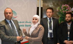 بنك سورية الدولي الإسلامي يخرج دفعة جديدة من