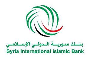 أرباح بنك سورية الدولي الإسلامي ترتفع 324% إلى 4.7 مليار ليرات في الربع الأول 2016