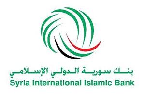 موجودات بنك سورية الإسلامي تصل إلى 289مليار ليرة والبنك يعترم توزيع أسم منحة بما يعادل 50% من رأسماله