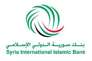 نمو أرباح بنك سورية الدولي الإسلامي بنسبة 52% لتبلغ 2.1 مليار ليرة في تسعة أشهر