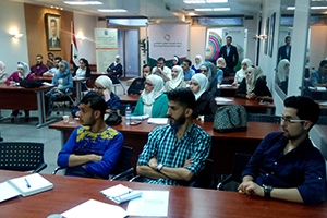بنك سورية الدولي الإسلامي يشارك في فعاليات