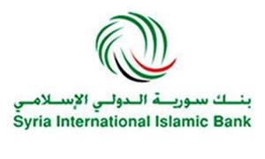 بنك سورية الدولي الإسلامي يتم بنجاح تطبيق النظام المصرفي الجديد IMAl 13
