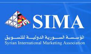 بمشاركة 35 شركة.. سيما تطلق معرضها التخصصي الأول للطاقات المتجددة أواخر الشهر الجاري
