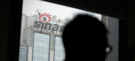 عملاق الإنترنت الصيني سينا معاقب