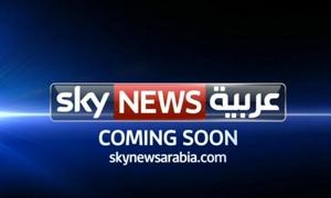 افتتاح قناة سكاي نيوز الجديدة يربك كل من الجزيرة والعربية