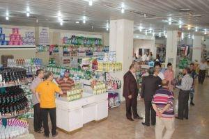 الاستهلاكية تفتتح افتتاح معرضين للسلع الرمضانية في حمص