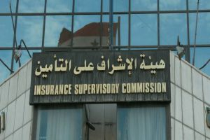 نحو 73 بالمئة من أرباح شركات التأمين الخاصة في سورية من التأمين الإلزامي للسيارات