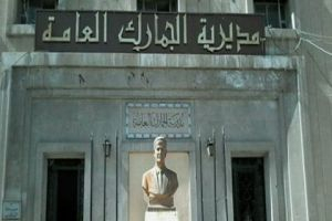 التهريب وصل إلى حمّالات الصدر!…أحاديث عن تهريب اللحمة باتجاه الأردن والجمارك تدقق في الموضوع
