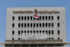 مركز أبحاث يقترح تأسيس مجلس تنسيقي للسياسة المالية والنقدية في سورية