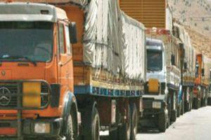 نحو 100 مليون دولار صادرات غرفة زراعة دمشق في 6 شهر