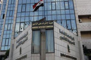 القطاع التأميني في سورية خلال 6 أشهر.. 98 مليون ليرة أقساط يدفعها السوريون يومياً