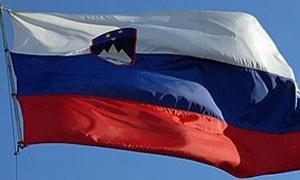 سلوفينيا تبحث عن تمويل في الاسواق العالمية