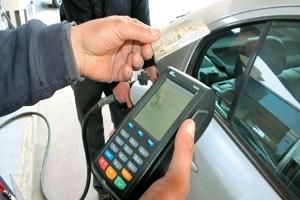 وزارة النفط توضح حول عمليات التعبئة و حجم المخصصات لكل بطاقة.. إليكم التفاصيل كاملة؟