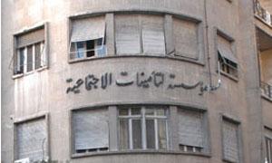التأمينات الاجتماعية تصرف رواتب  أيلول لمتقاعدي حمص وديرالزور في بعض فروعها بالمحافظات