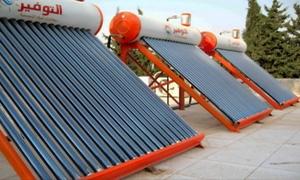 وزارة الكهرباء تطلق تمويل