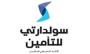إفصاح طارئ.. تكليف مدير عام جديد لشركة سولدراتي للتأمين