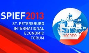 وزير المالية السوري يشارك في منتدى سان بطرسبرغ الاقتصادي العالمي