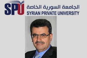 إستقالة رئيس الجامعة السورية الخاصة من منصبه لأسباب خاصة.. وتكليف نائبه