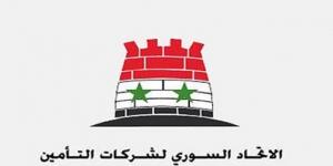 سورية عضواً في اللجنة التنفيذية للاتحاد العربي للتأمين للمرة الثانية