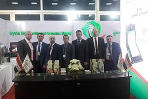 بنك سورية الدولي الإسلامي يشارك في معرض دمشق الدولي 59