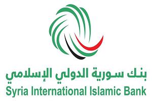 مجلس إدارة سورية الدولي الإسلامي يوصي بتوزيع أرباح ورفع رأسماله إلى 15 مليار ليرة