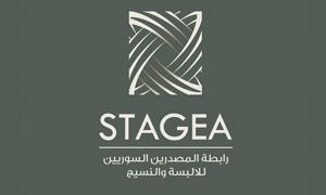 رئيس رابطة المصدرين السوريين للألبسة والنسيج: 15% من الصناعين عادوا لسورية