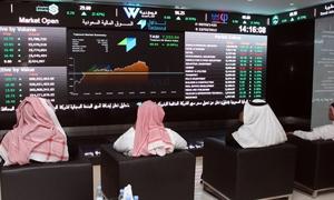 سوق الأسهم السعودية تبدأ أسبوعها على انخفاض بنسبة 1.27