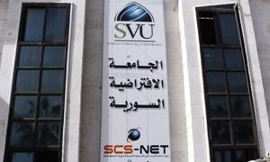 التقدم لمفاضلة الجامعة الافتراضية حتى 25 الشهر الجاري