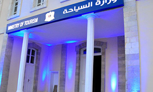 يازجي: 180 مليار ليرة قيمة المشاريع التي ستطرح في ملتقى الاستثمار السياحي السوري