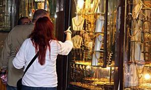 غرام الذهب الـ21 يرتفع مائة ليرة دفعة واحدة..أسعار الذهب والفضة في سورية ليوم السبت 10-10-2015